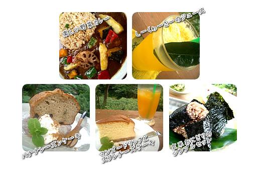 国頭の穴場カフェ、がじまんろーのお食事写真です。