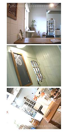 写真:沖縄県名護市グリーンカフェの店内