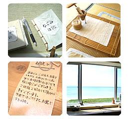 写真:沖縄県名護市、海の見えるカフェなごみ家
