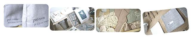 写真:宜野湾市の雑貨屋Oeuf(ウフ)リネン、フェアトレード商品、オーガニックコットンのベビー服