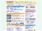 沖縄情報ガイド