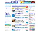 トラベルサーチ沖縄旅行