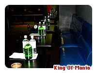 写真:キング オブ マニア 席